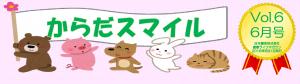 karasuma0601001
