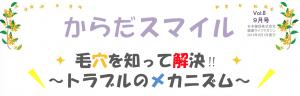 karasuma9 スクリーン